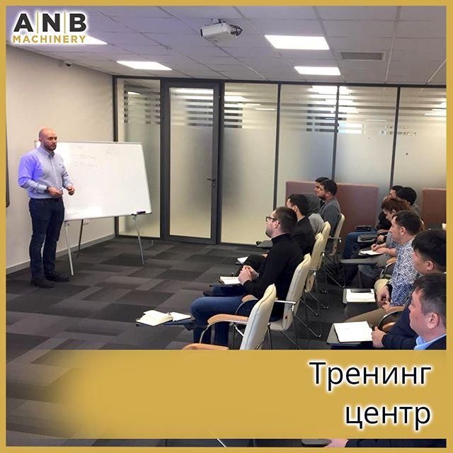 Регулярные тренинги в компании «ANB MACHINERY» – гарантия бесперебойной работы производства!